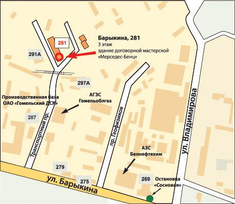 карта гомеля улица барыкина